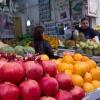 frutta_mahane_yehuda_market